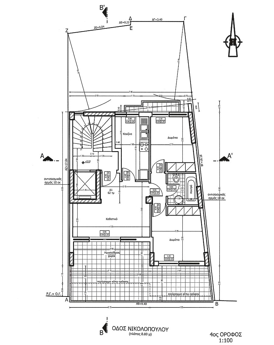Beautiful Apartment Building Coloring Pages Photos - Examples ...